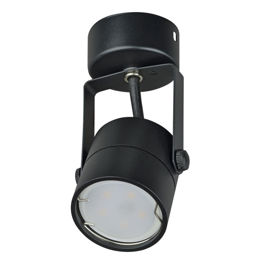 DLC-S610 GU10 BLACK