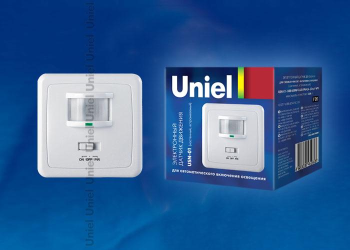 USN-01-160R-1200W-3LUX-9M-0,6-1,5m/s-WH