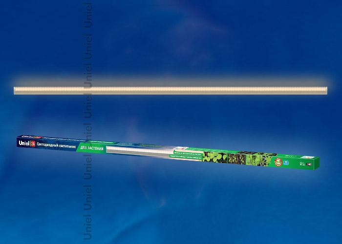ULI-P11-35W/SPFR IP40 SILVER