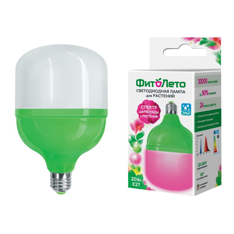 LED-M80-20W/SPSB/E27/FR PLS55GR
