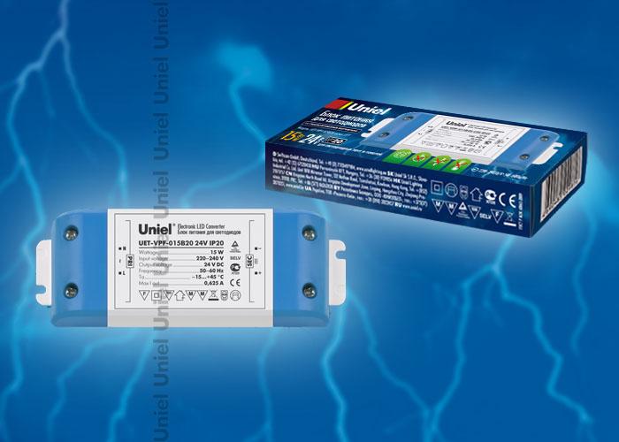 Блок питания UET-VPF-015B20 для светодиодов с защитой от короткого замыкания и перегрузок, 15 Вт, 24В, IP20