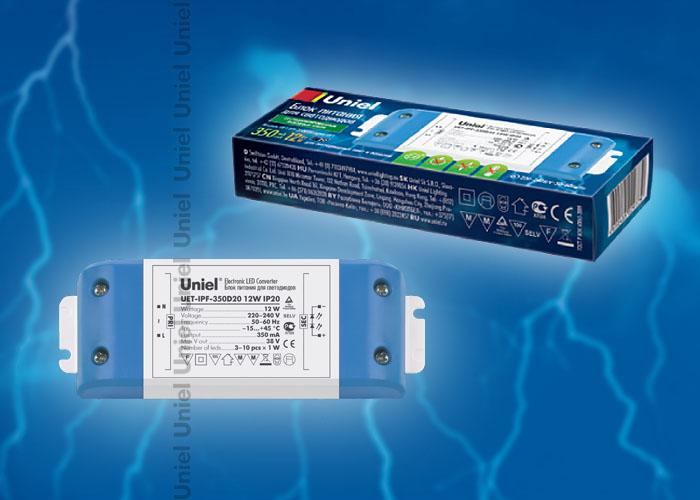 Драйвер для светодиодов UET-IPF-350D20, пластиковый корпус, 12Вт, 350 мА, IP20