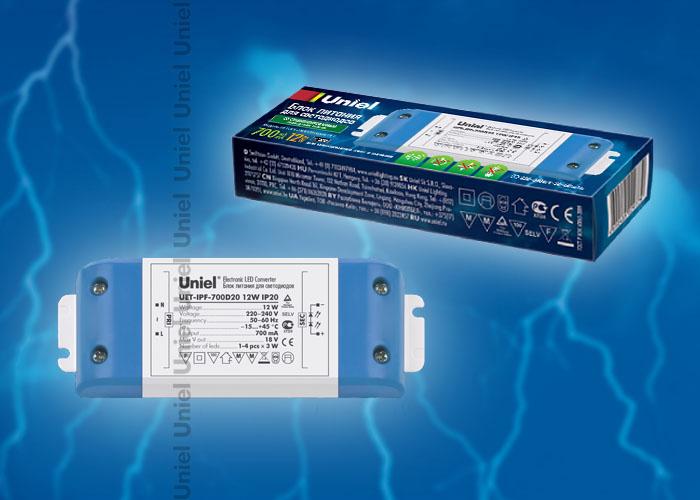 Драйвер для светодиодов UET-IPF-700D20, пластиковый корпус, 12Вт, 700 мА, IP20