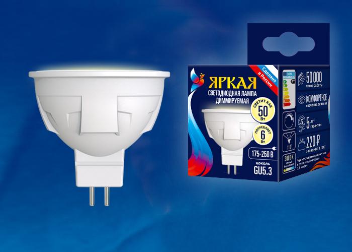 LED-JCDR 6W/WW/GU5.3/FR/DIM PLP01WH картон - фото 48594