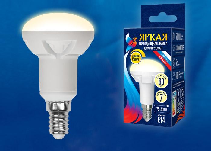 LED-R50 7W/3000K/E14/FR/DIM PLP01WH картон - фото 48988
