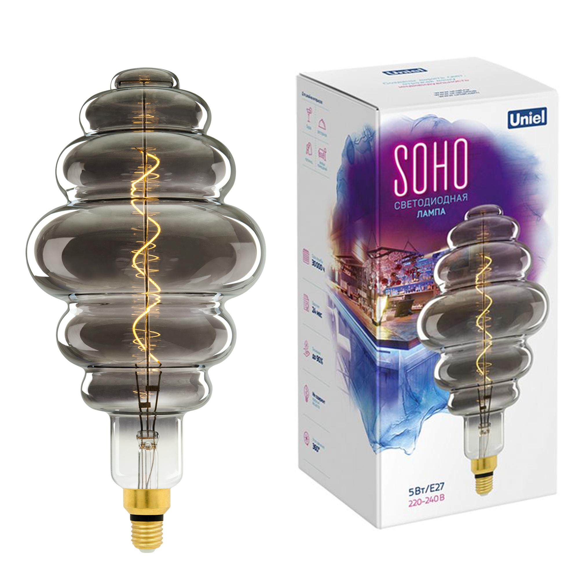 LED-SF40-5W/SOHO/E27/CW CHROME/SMOKE GLS77CR