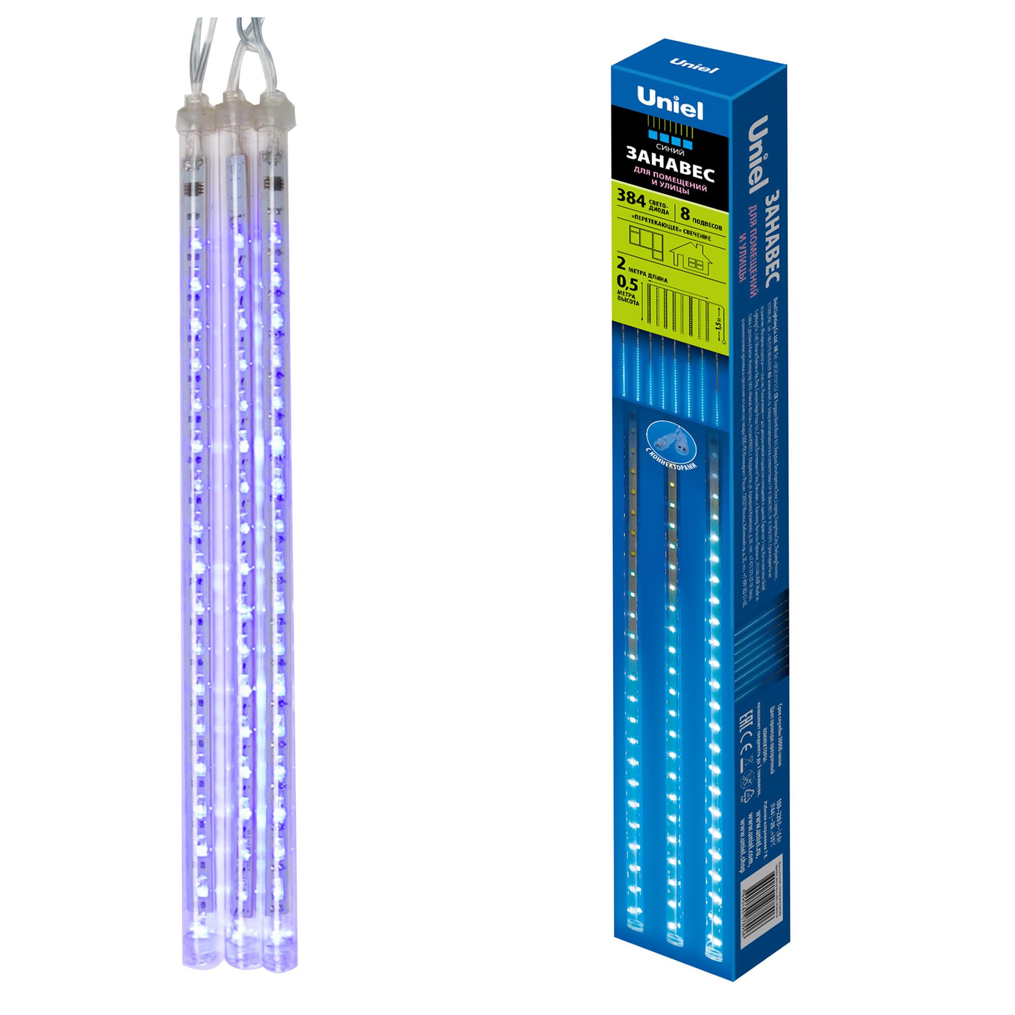 ULD-E2405-240/DTK BLUE IP44 METEOR