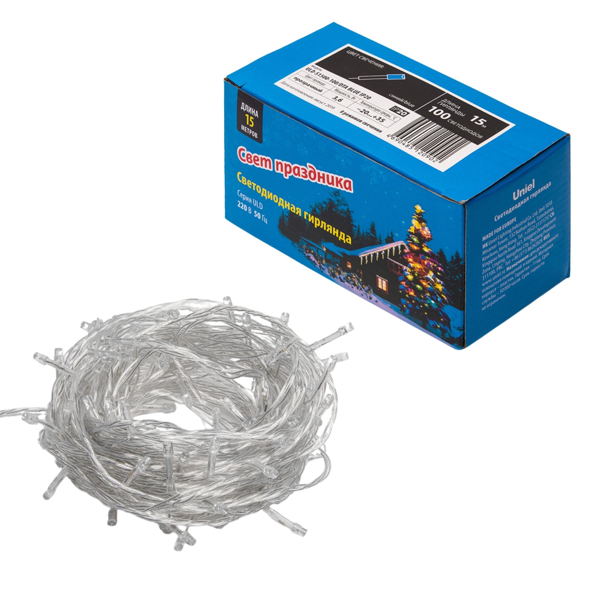 ULD-S1500-100/DTA BLUE IP20 - фото 49143