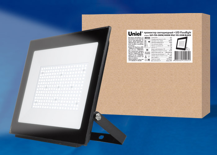 ULF-F20-200W/4000K IP65 195-250В BLACK - фото 49118