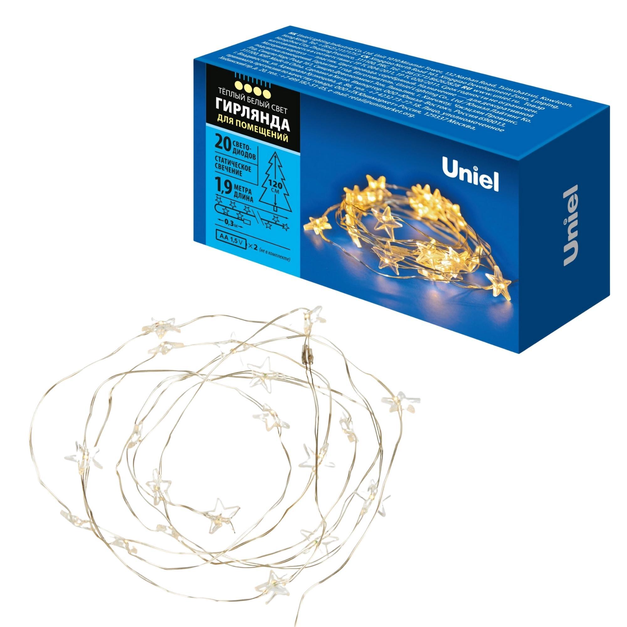 ULD-S1900-020/STB/2AA WARM WHITE IP20 STARS MINI