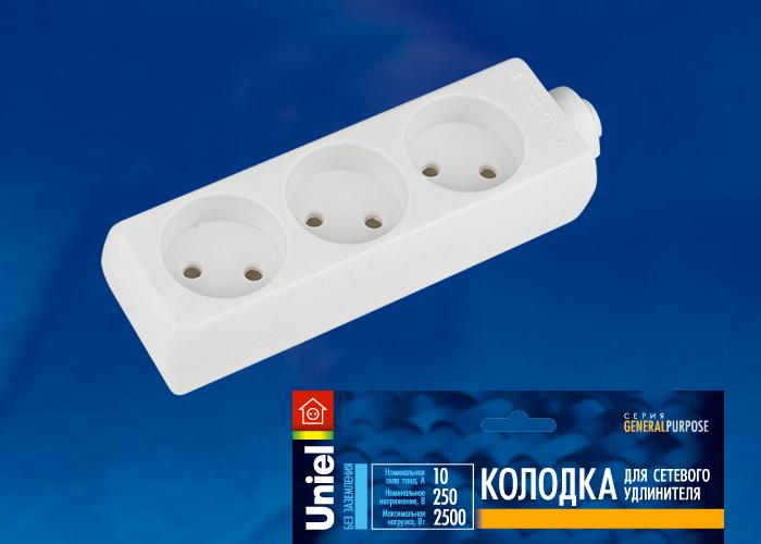 K-CP3-10 WHITE