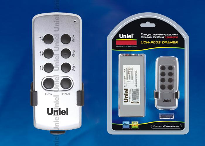 UCH-P003-G3-450W-30M