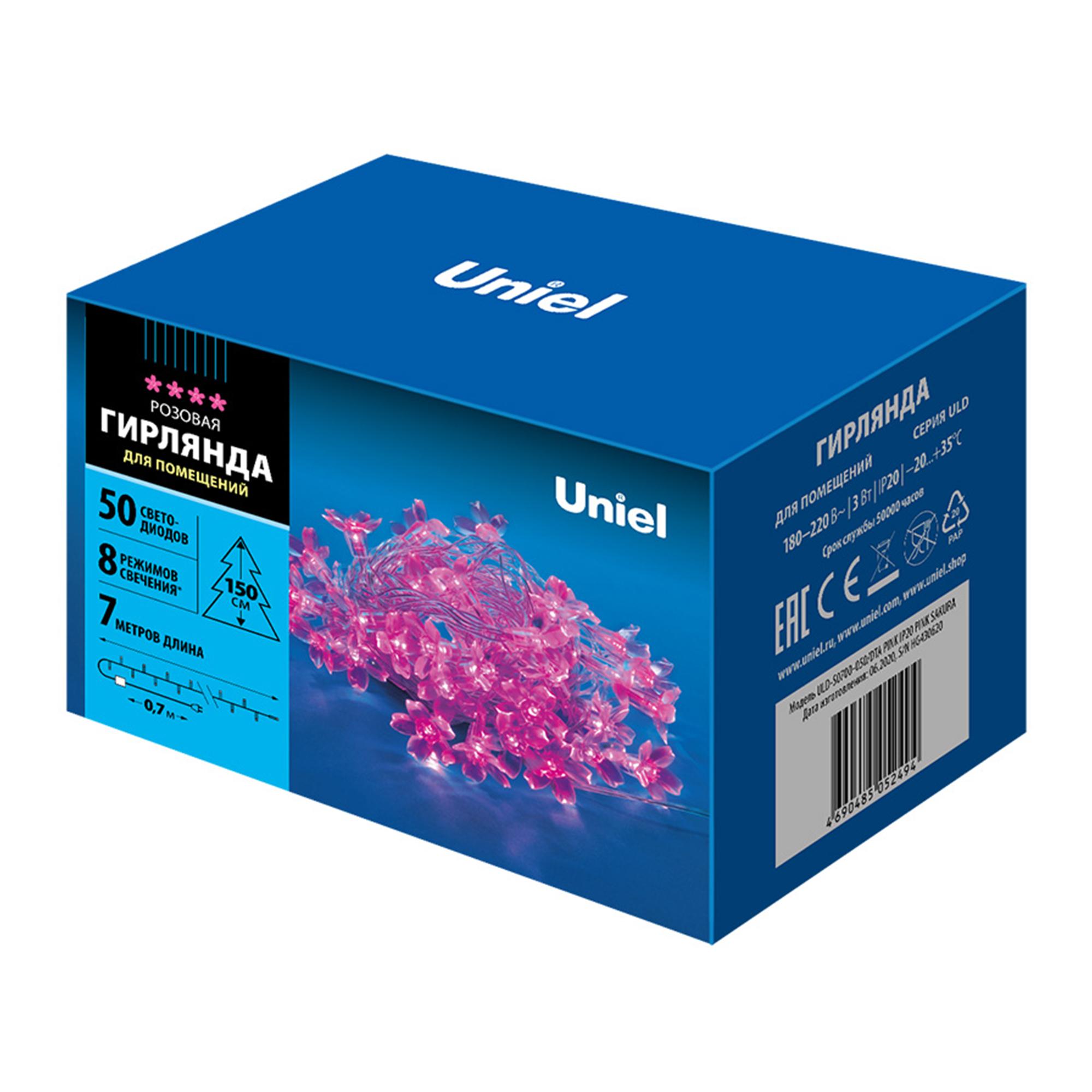 Гирлянда светодиодная ULD-S0700-050/DTA с контроллером Сакура розовая, 50 светодиодов, 7 м, розовая,IP20,провод прозрачный