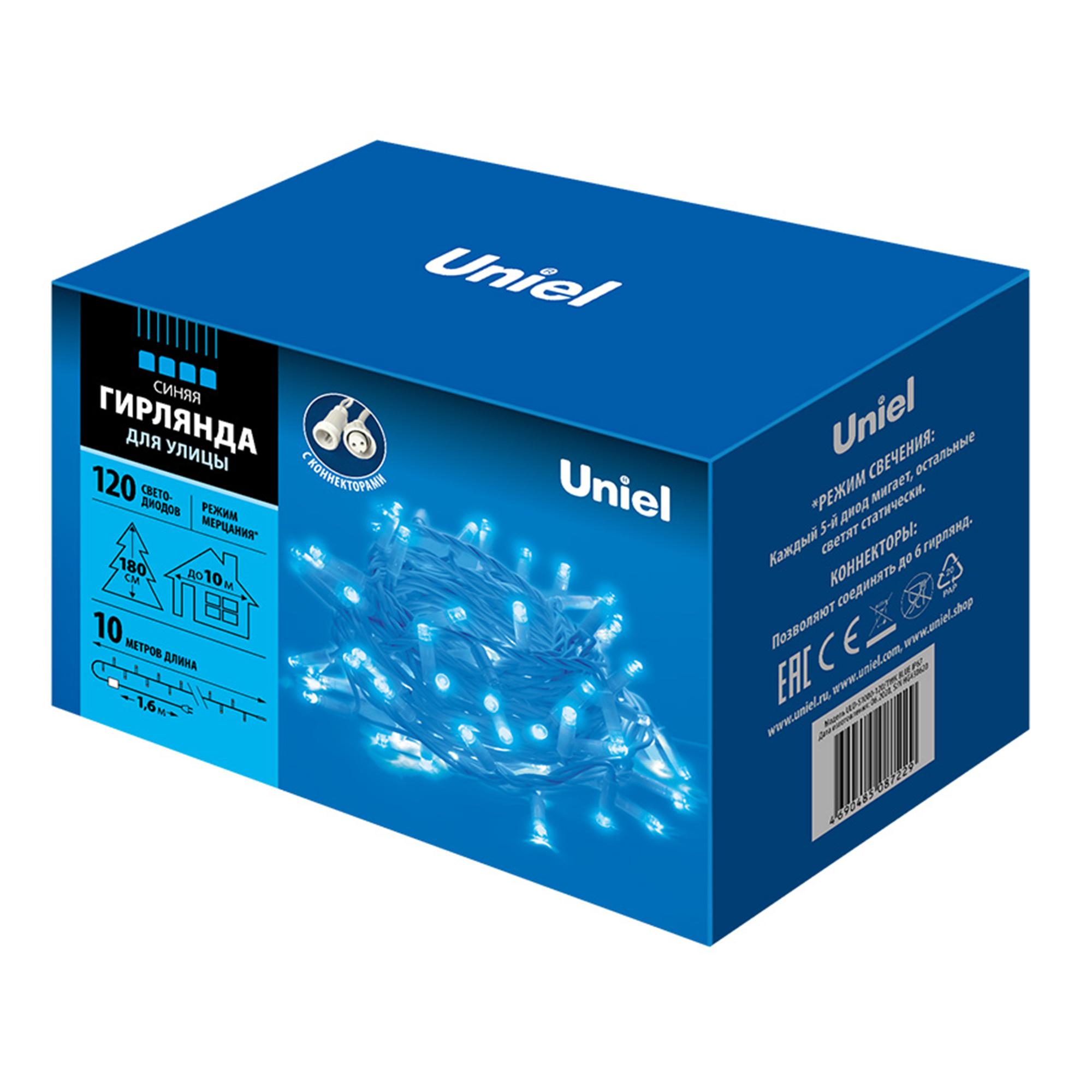 ULD-S1000-120/TWK BLUE IP67