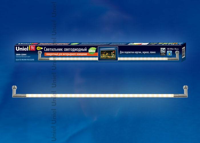 Светильник светодиодный ULM-F31-9W/WW IP20 SILVER поворотный для интерьерного освещения. В комплекте с адаптером. Длина 59 см. Материал корпуса алюминий, цвет серебро.
