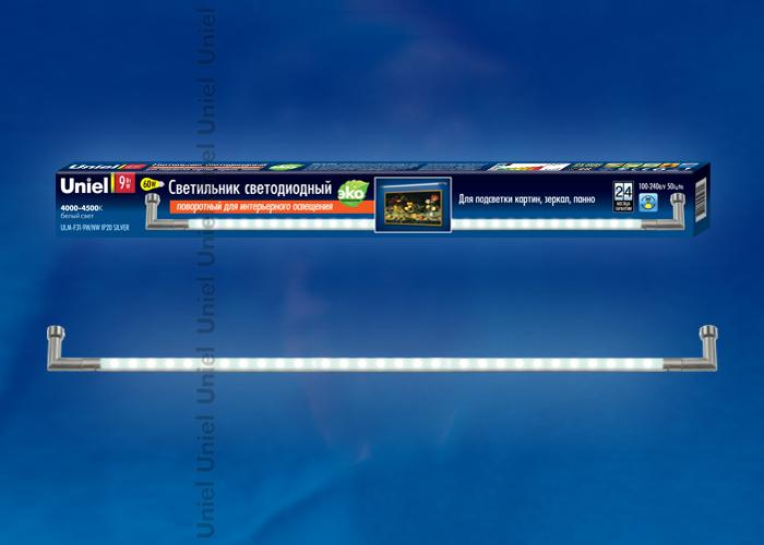 Светильник светодиодный ULM-F31-9W/NW IP20 SILVER поворотный для интерьерного освещения. В комплекте с адаптером. Длина 59 см. Материал корпуса алюминий, цвет серебро