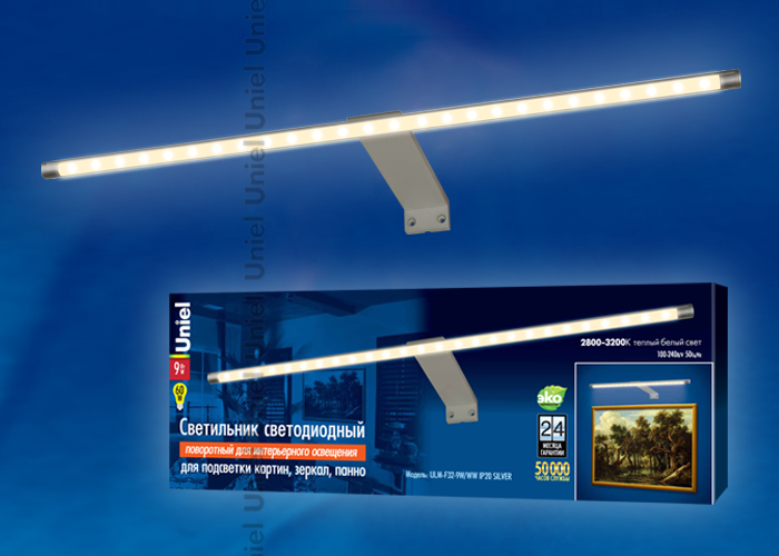 Светильник светодиодный ULM-F32-9W/WW IP20 SILVER поворотный для интерьерного освещения. В комплекте с адаптером. Длина 52,5 см. Материал корпуса алюминий, цвет серебро