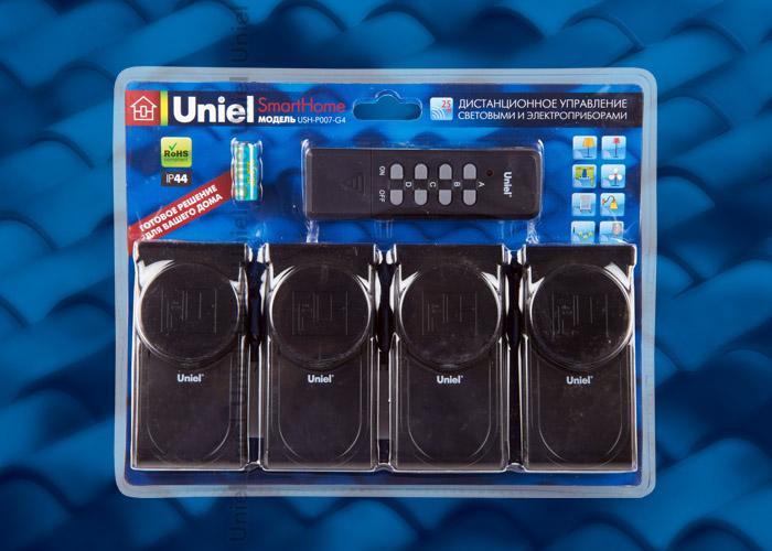 USH-P007-G4-1000W-25M BLACK