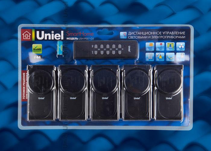 USH-P007-G5-1000W-25M BLACK