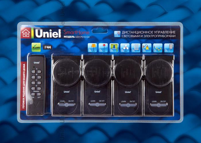 USH-P010-G4-3600W-25M BLACK