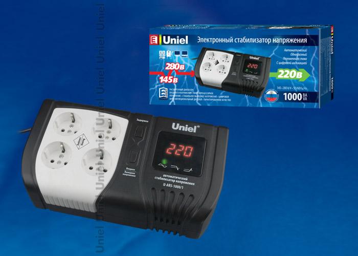 U-ARS-1000/1