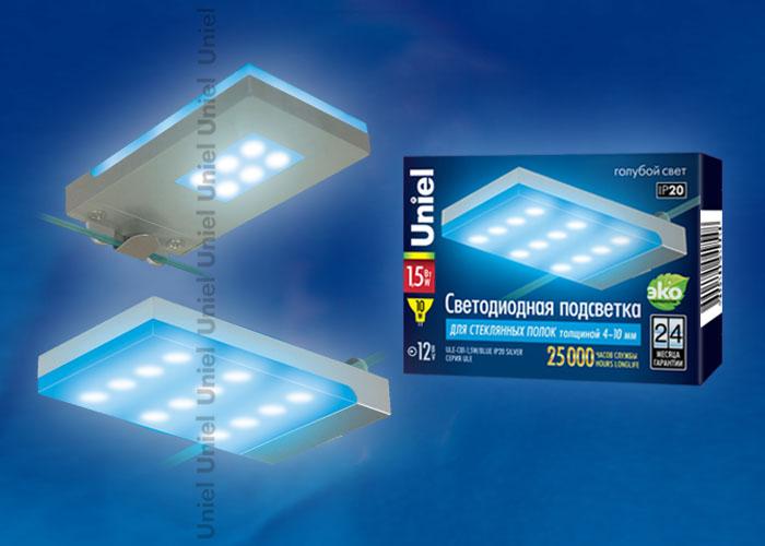 ULE-C01-1,5W/BLUE IP20 SILVER картон