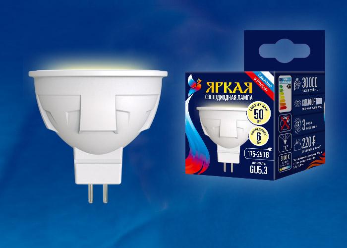 LED-JCDR 6W/WW/GU5.3/FR PLP01WH картон - фото 48205
