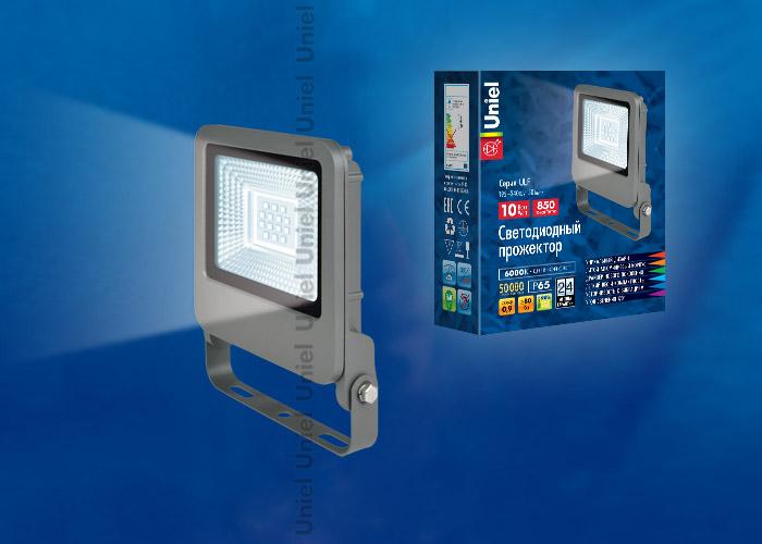 ULF-F17-10W/DW IP65 195-240В SILVER - фото 48096