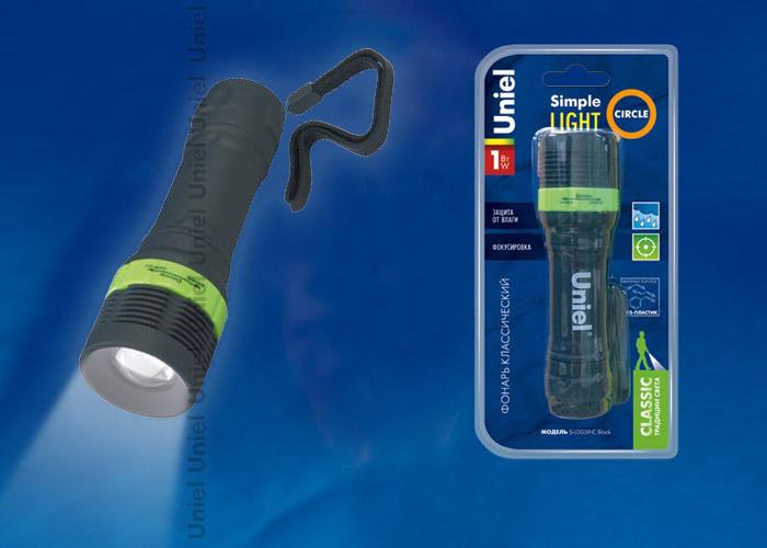 Фонарь Uniel S-LD039-C Black серии Стандарт Simple Light – Circle, пластиковый корпус, 1 Watt LED, упаковка — кламшелл, 3хААА н/к, цвет - черный