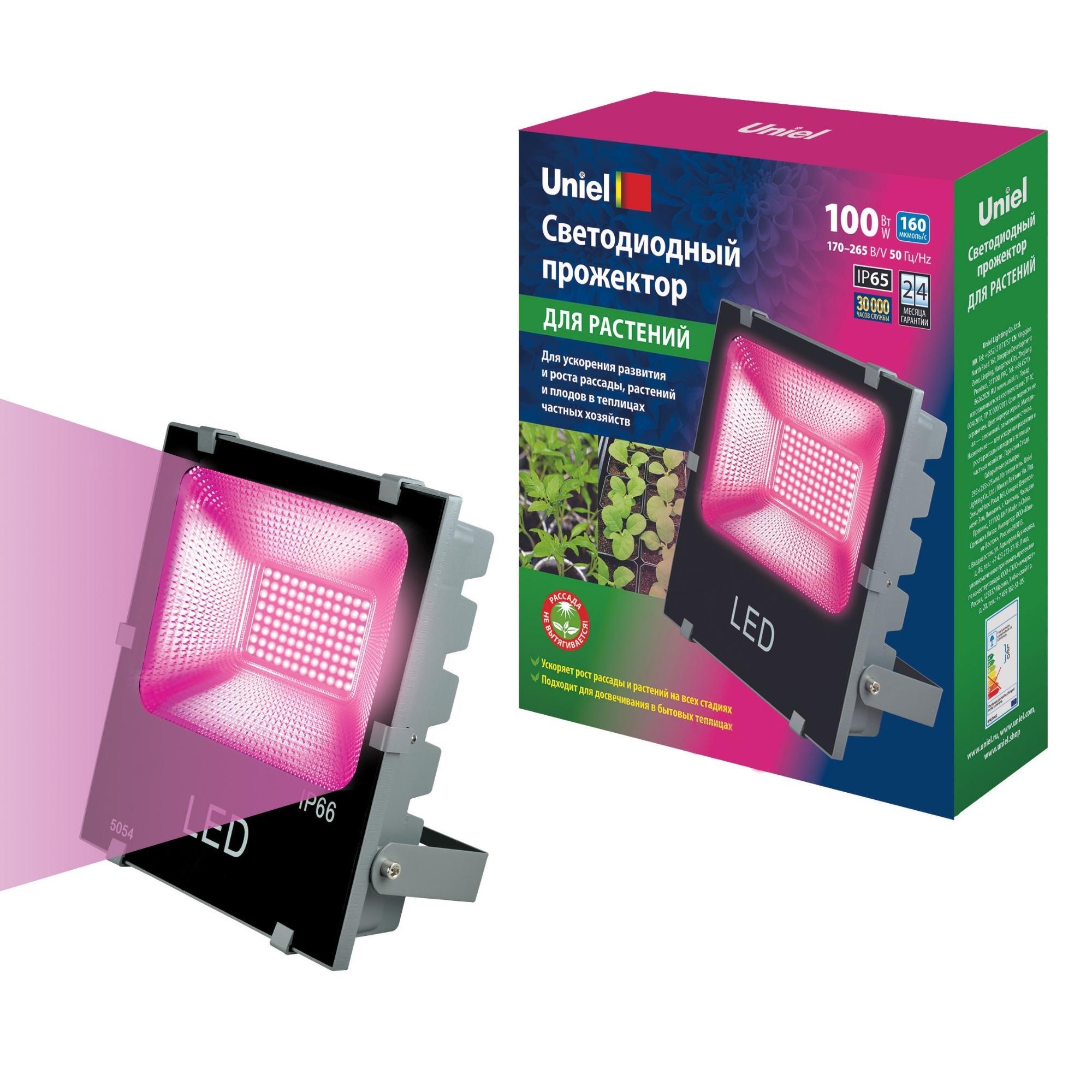 ULF-P41-100W/SPBR IP65 170-265В GREY картон