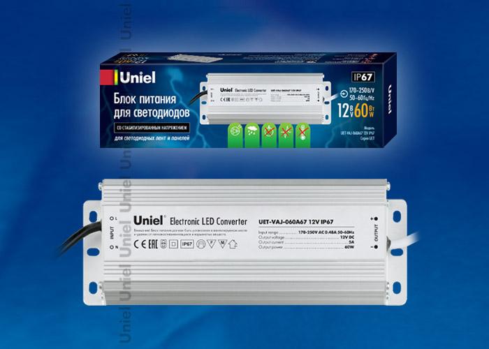 Блок питания UET-VAJ-060A67 для светодиодов с защитой от короткого замыкания и перегрузок, алюминиевый корпус, 60Вт, 12В, IP67