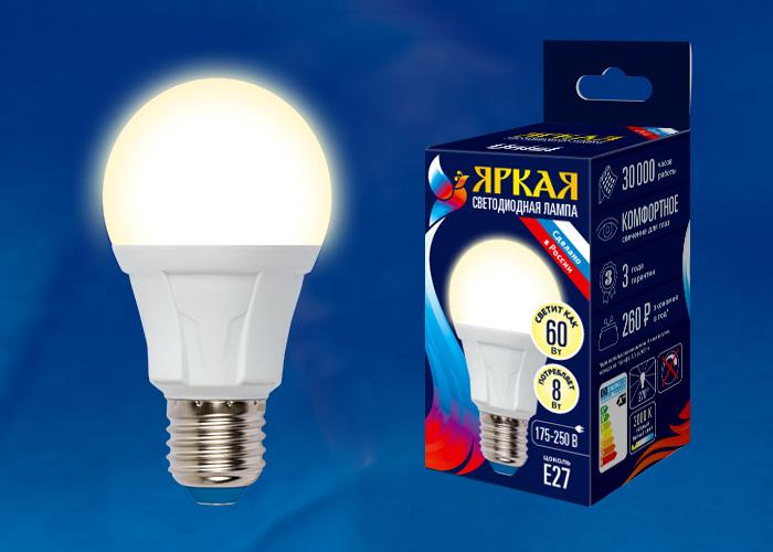 LED-A60 8W/WW/E27/FR PLP01WH картон - фото 47954