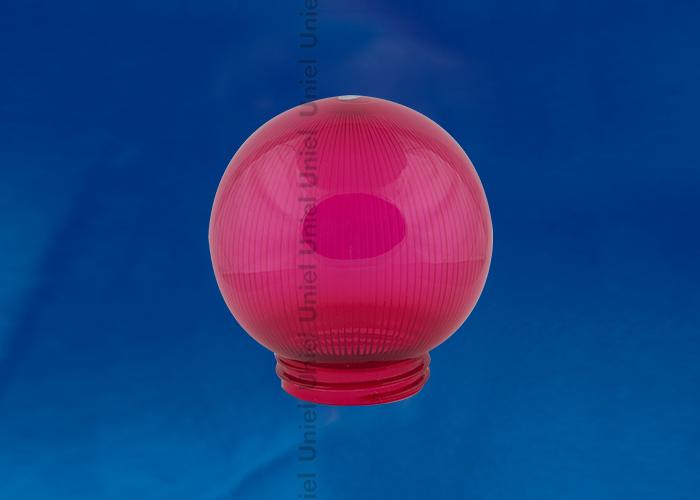 Рассеиватель UFP-Р150A RED призматический (с насечками) в форме шара для садово-парковых светильников. Диаметр - 150мм. Тип - резьбовой. Цвет - красный