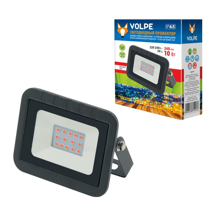 ULF-Q511 10W/RED IP65 220-240В BLACK картон - фото 48393