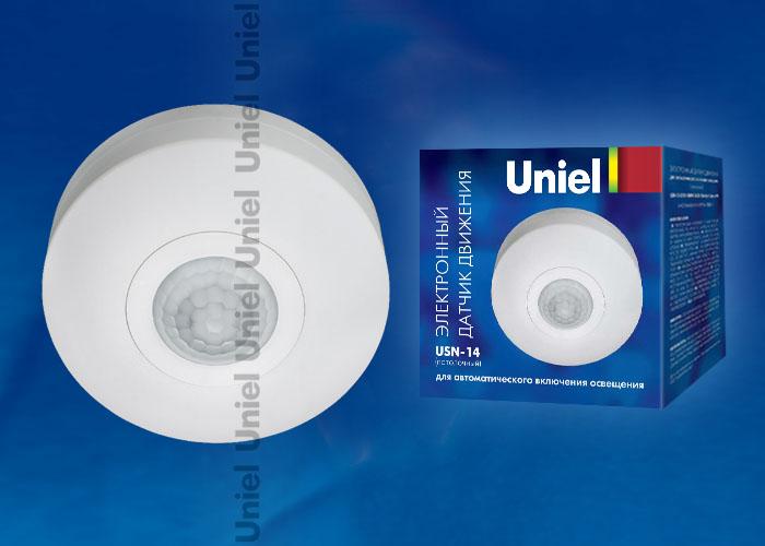 USN-14-360R-1200W-3LUX-6M-0,6-1,5m/s-WH