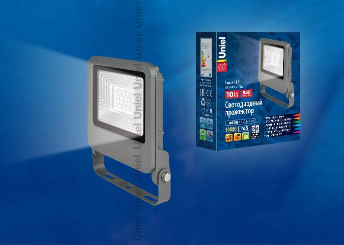 ULF-F17-10W/NW IP65 195-240В SILVER - фото 48155