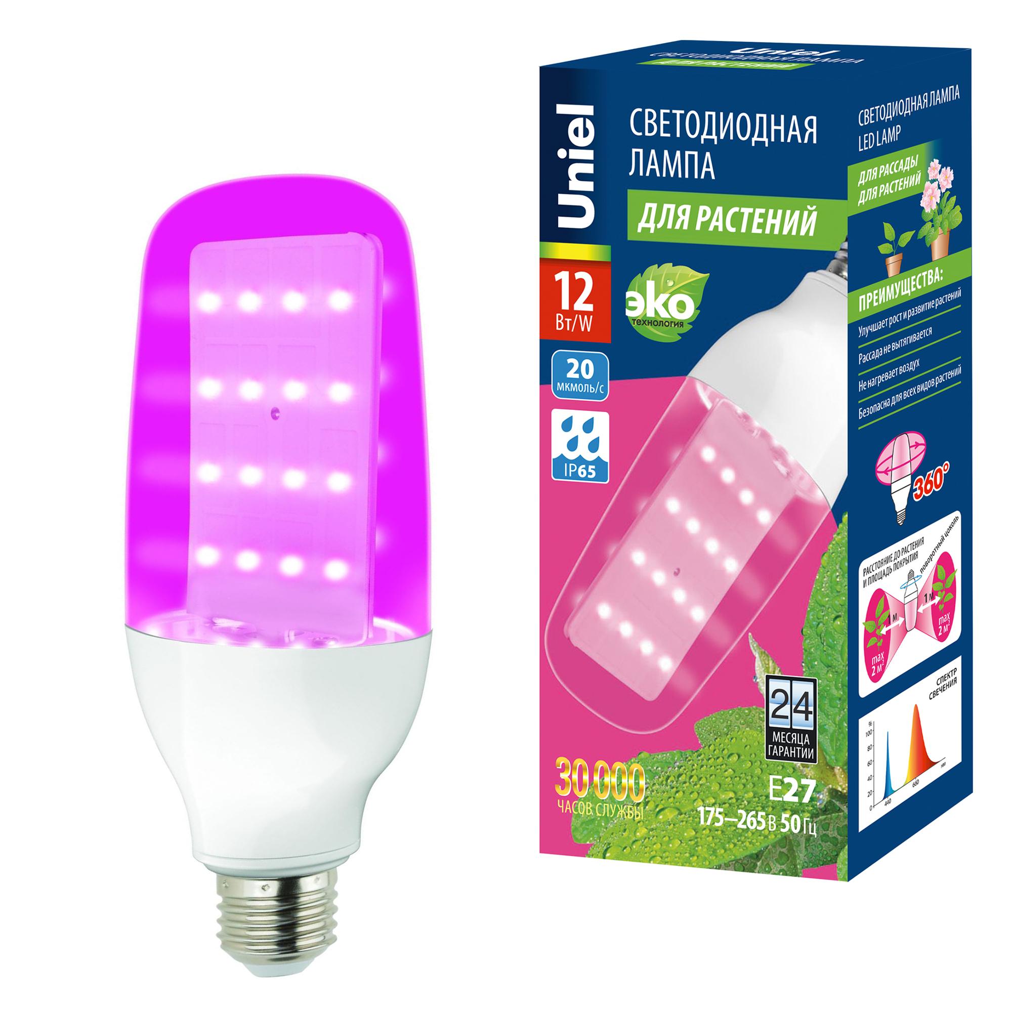 LED-B82-12W/SPBR/E27/CL PLP33WH