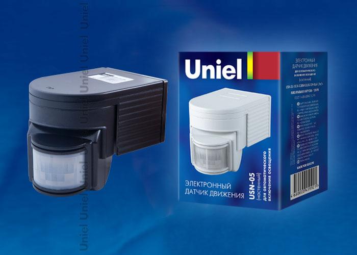 USN-05-180R-1200W-3LUX-12M-0,6-1,5m/s-BL
