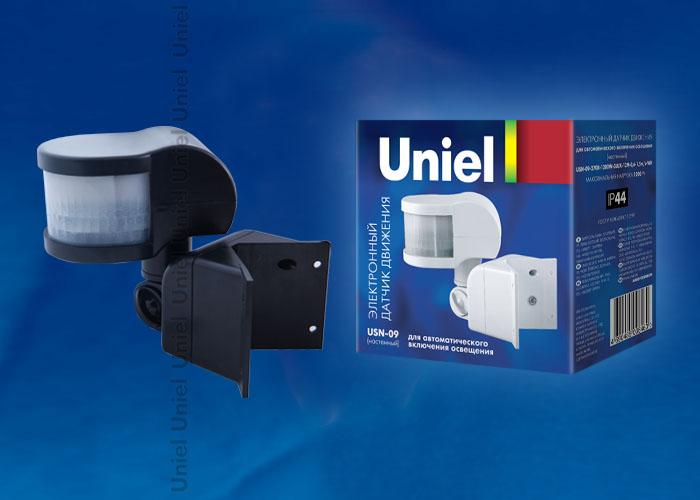 USN-09-270R-1200W-3LUX-12M-0,6-1,5m/s-BL