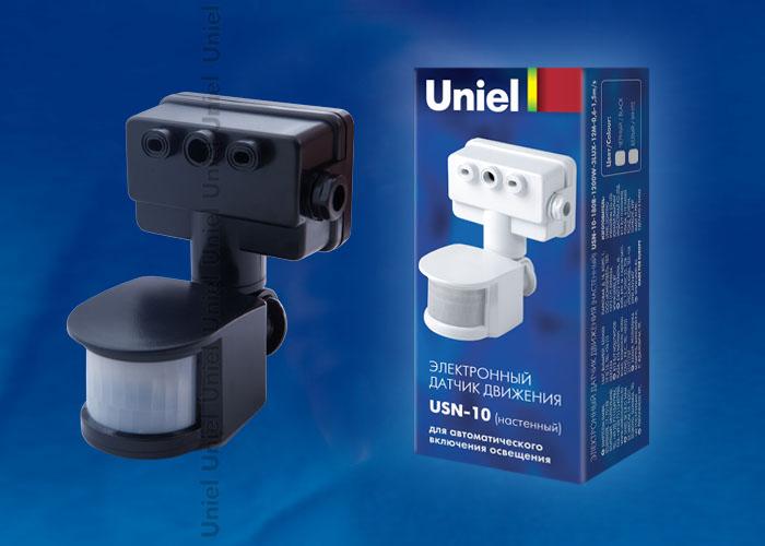 USN-10-180R-1200W-3LUX-12M-0,6-1,5m/s-BL