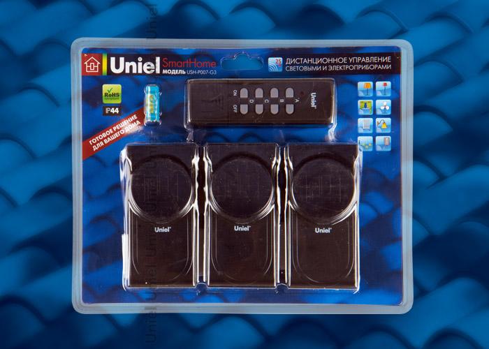USH-P007-G3-1000W-25M BLACK