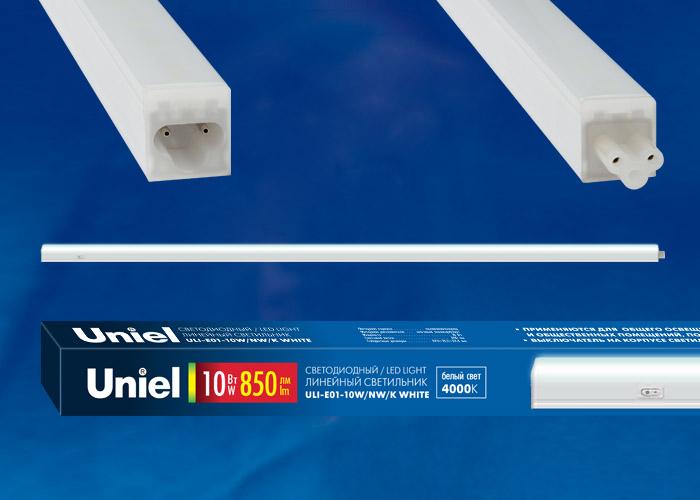 ULI-E01-7W/NW/K WHITE - фото 48239