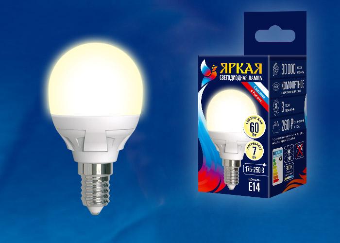 LED-G45 7W/WW/E14/FR PLP01WH картон - фото 48164
