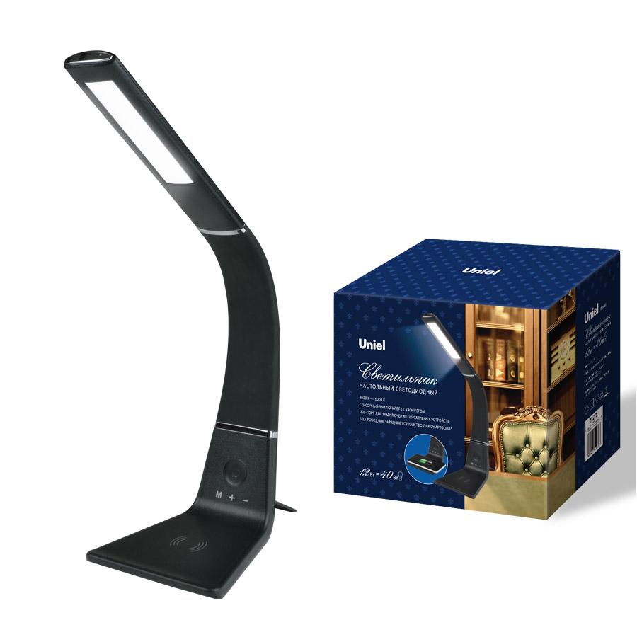 TLD-565 Black/LED/360Lm/3000-6000K/Dimmer/WR