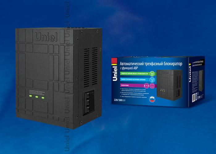 UBR-55BA-3G36/SLS