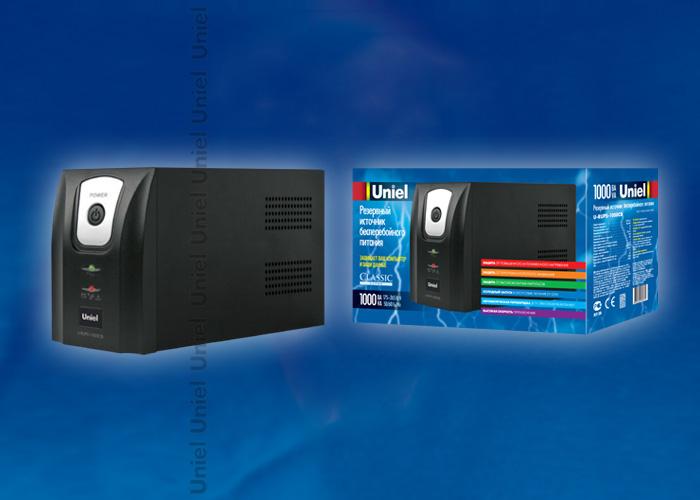 U-RUPS-1000CB