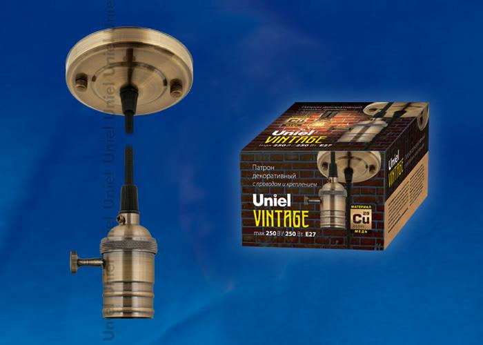 DLC-V-S23K/E27 TS/1M/BL BRONZE - фото 48750