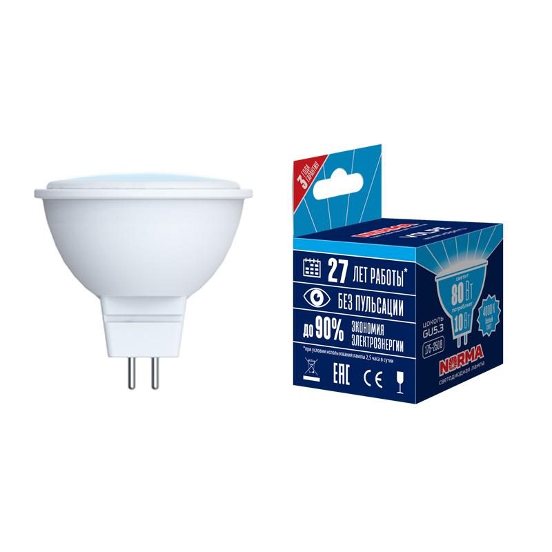 LED-JCDR-10W/NW/GU5.3/NR картон - фото 48531