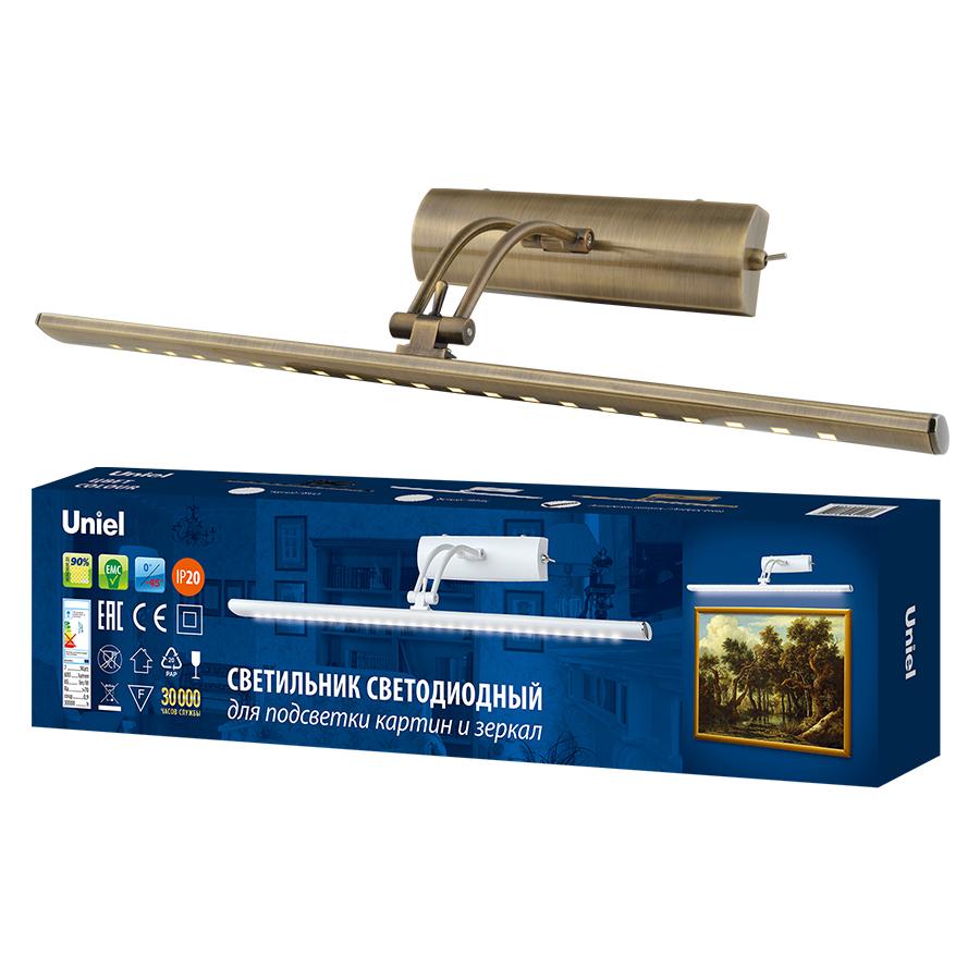 ULT-F34-7W/4000K IP20 ANTIQUE BRASS