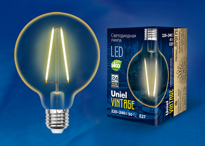 Лампа светодиодная Vintage LED-G95-4W/GOLDEN/E27 GLV21GO. Форма шар, золотистая колба. Картон. ТМ Uniel